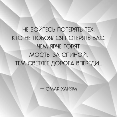 omayr
